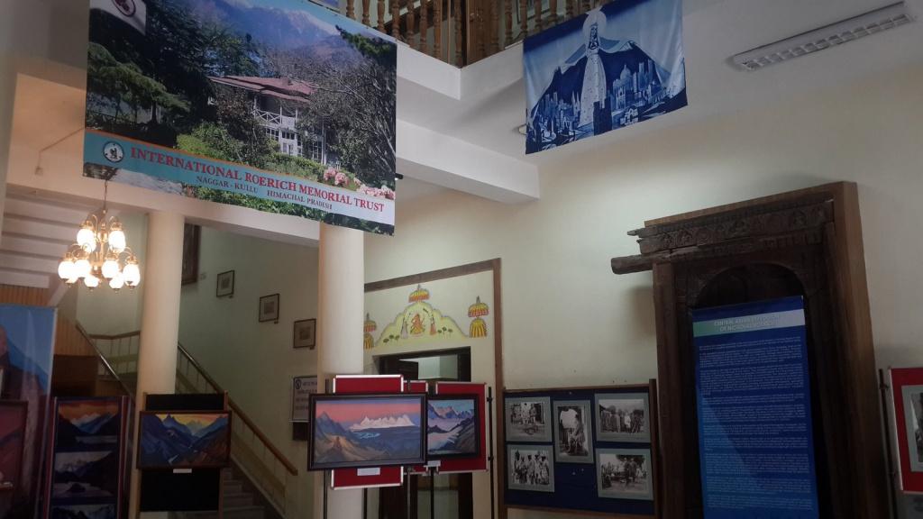 Выставка рериха в москве