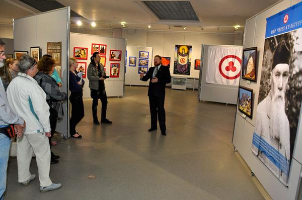 Выставка рериха